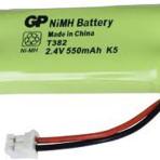 Baterija NiMH za bežični telefon